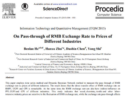 Picture of On Pass-through of RMB Exchange Rate to Prices of Different Industries