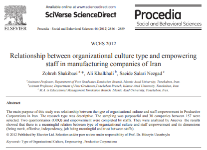 Picture of Relationship between organizational culture type and empowering staff in manufacturing companies of Iran