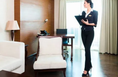 Picture of  ORGANIZATION OF BUSINESS IN HOTEL HOUSEKEEPING