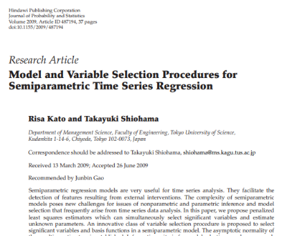 Picture of Model and Variable Selection Procedures for Semiparametric Time Series Regression